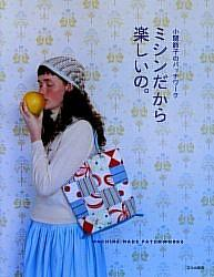 Japanese_patchwork_2